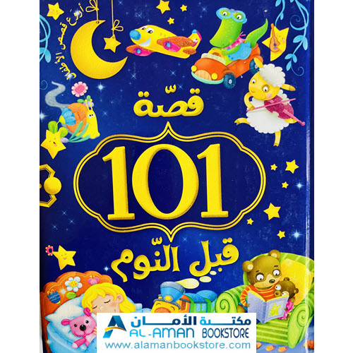 Al-Aman Bookstore - Arabic & Islamic Bookstore in USA - مكتبة الأمان - 101 قصة قبل النوم