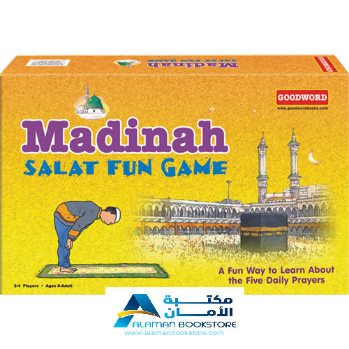Arabic Bookstore in USA - مكتبة عربية في أمريكا - Madinah Salat Fun Game 2
