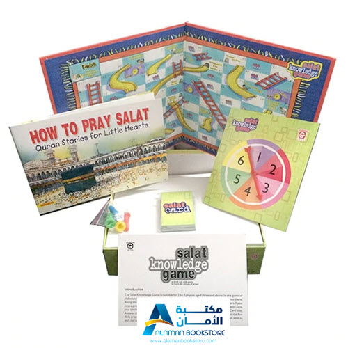 Arabic Bookstore in USA - مكتبة عربية في أمريكا - Salat Knowledge Game 2