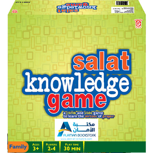 Arabic Bookstore in USA - مكتبة عربية في أمريكا - Salat Knowledge Game