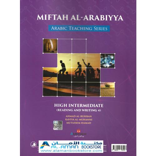 Arabic Bookstore in USA - Miftah Al-Arabiyya 4 - Reading & Writing - مفتاح العربية -- المستوى المتوسط الأعلى 4