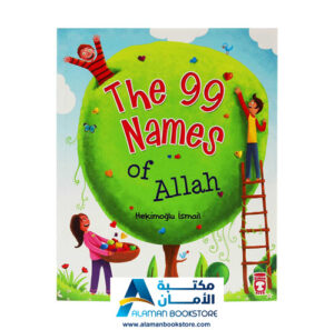 Arabic Bookstore in USA- The 99 Names of Allah - Islamic Books for kids