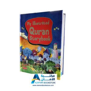 My Illustrated Quran Storybook - Quran Stories - قصص القران