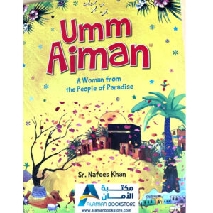 Umm Aiman - Islamic Books for Kids - ام ايمن - مكتبة عربية في امريكا