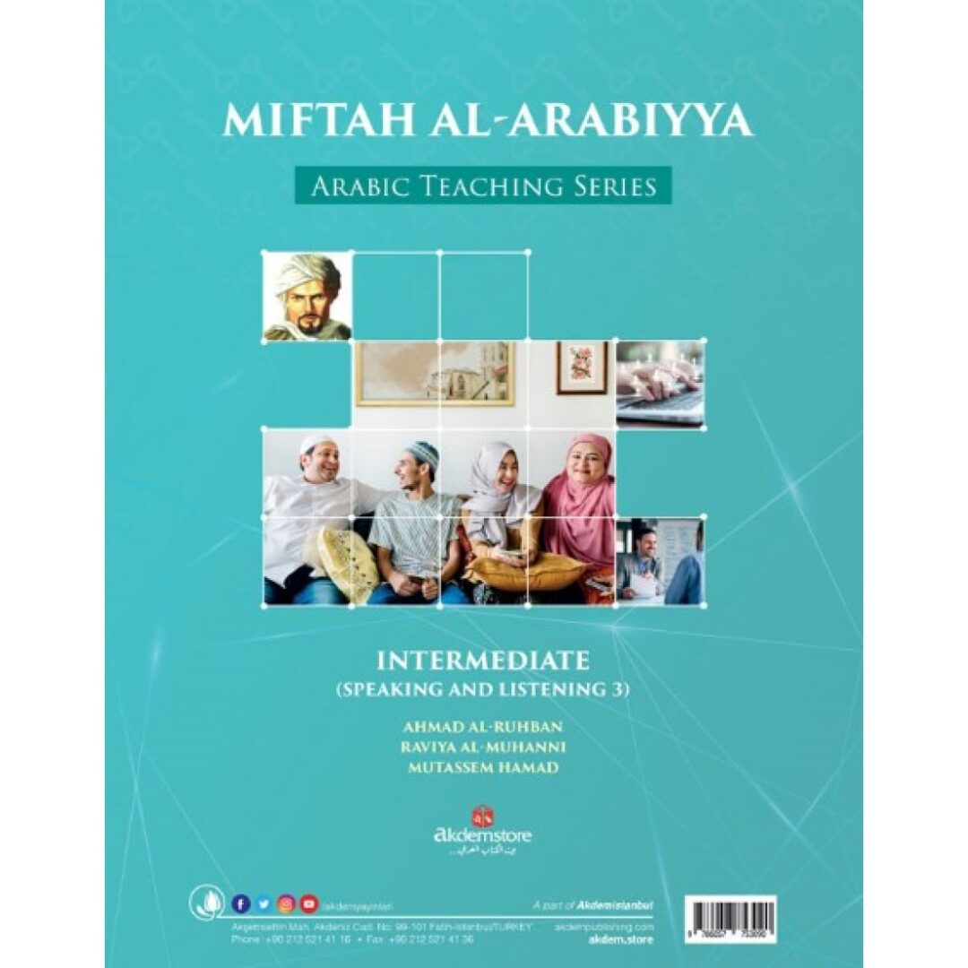Arabic Bookstore in USA - Miftah Al-Arabiyya - Reading & Writing - مفتاح العربية -- المستوى