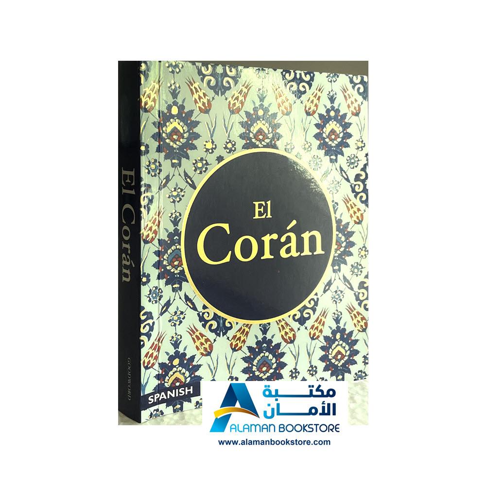 Quran in Spanish - El Coran - القران بالاسباني - Quran - Arabic Bookstore - Islamic Bookstore 2