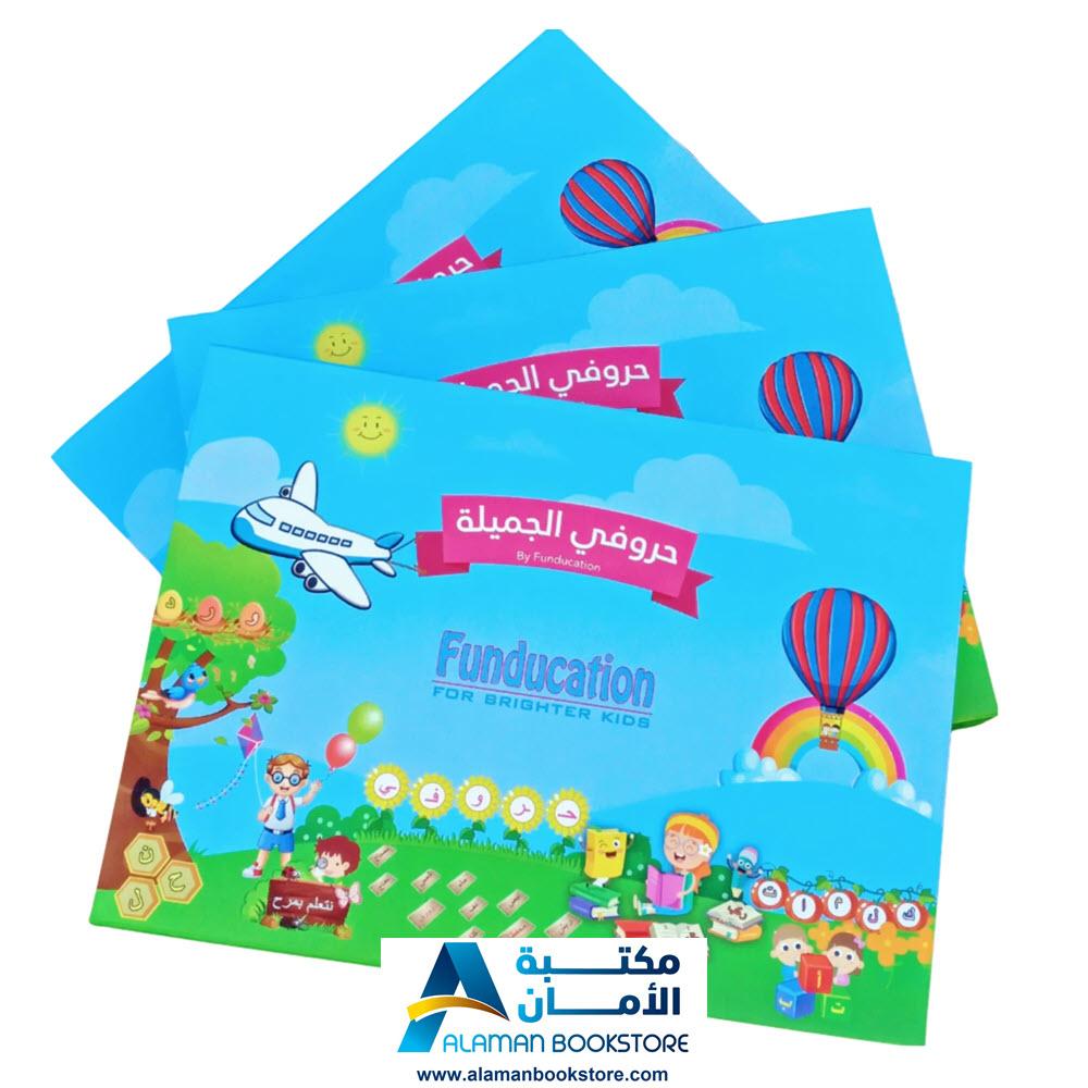 لعبة تعليم الحروف العربية المغناطيسية - Magnetic Arabic Alphabet Board Game